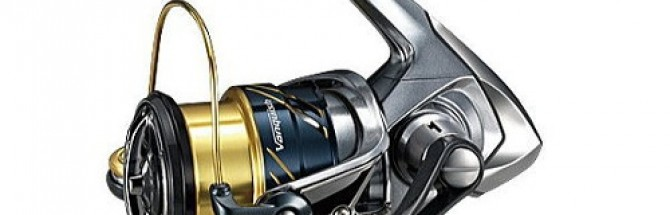 Best New Products – EFTTEX 2016. – fixed spool reel